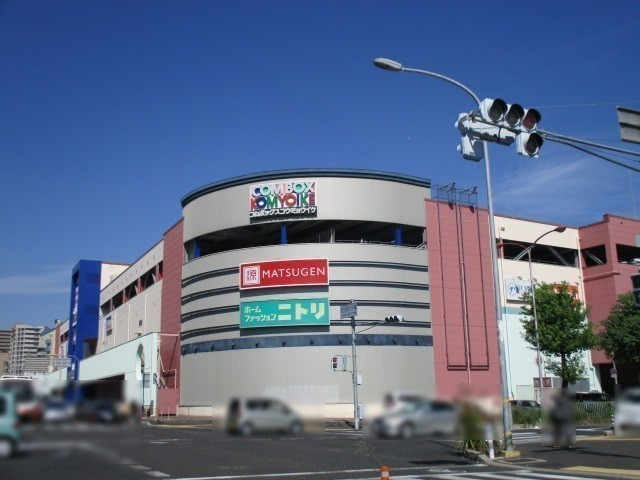 駅のそばには大型商業施設・銀行・郵便局・スーパー・量販店・飲食店と何でも揃います。
