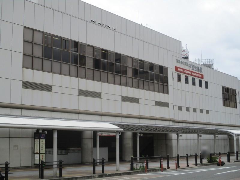 南海高野線・泉北高速鉄道「中百舌鳥」駅徒歩10分