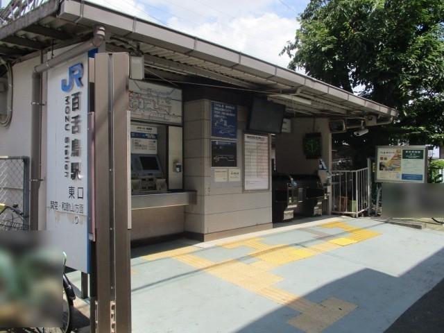 JR阪和線「百舌鳥」駅徒歩12分