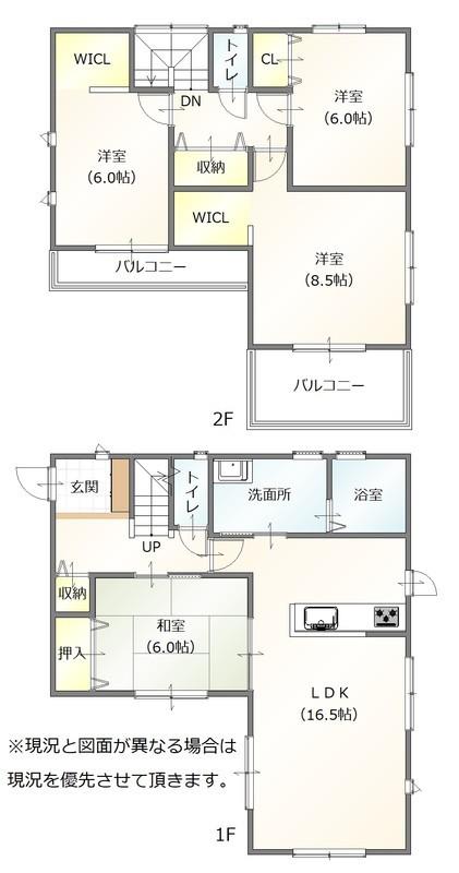 南海高野線「萩原天神」駅まで徒歩5分 土地約33.58坪 4LDK