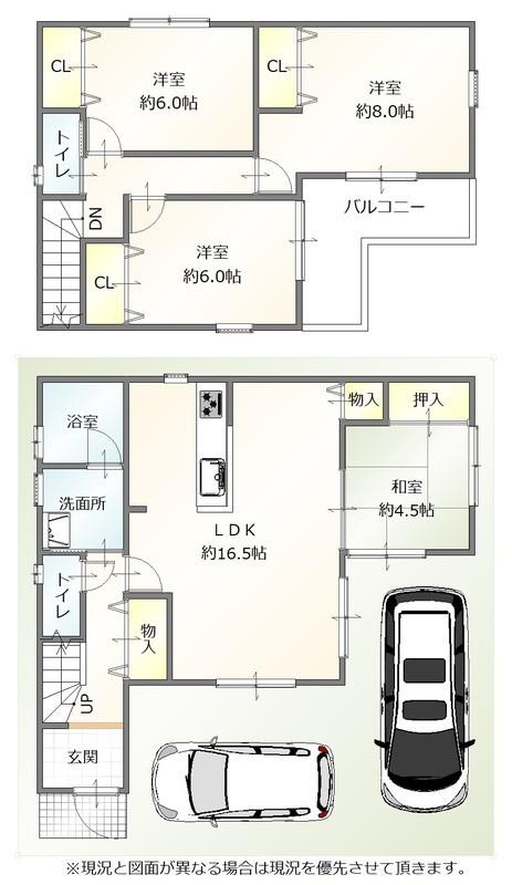 木造2階建4LDK 便利な宅配ボックス付