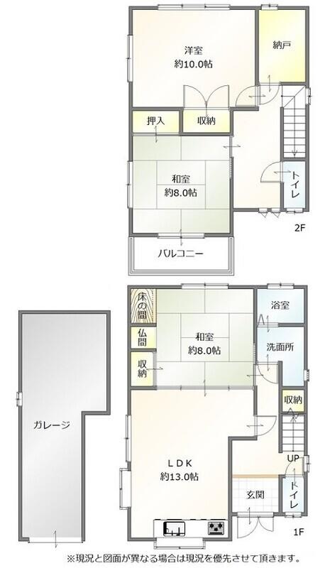 【間取り図】木造2階建 3SLDK+駐車2台可♪
