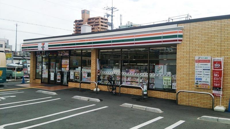 成城石井三国ヶ丘店 徒歩8分