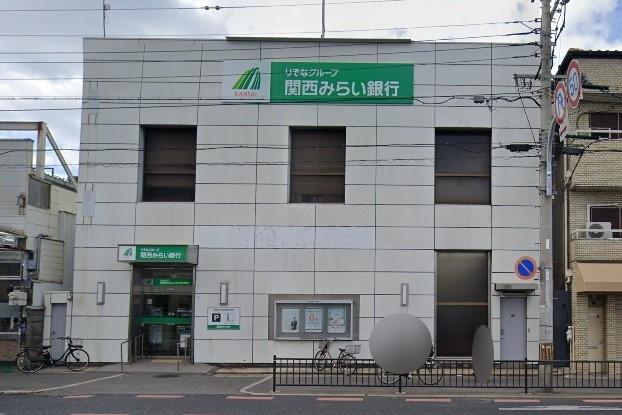 関西みらい銀行堺東支店まで795m