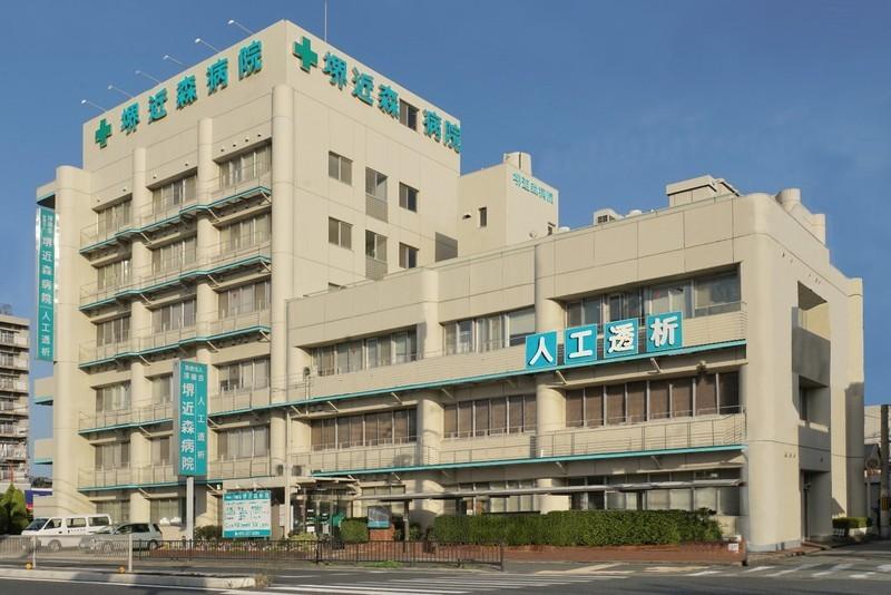 堺近森病院 徒歩10分