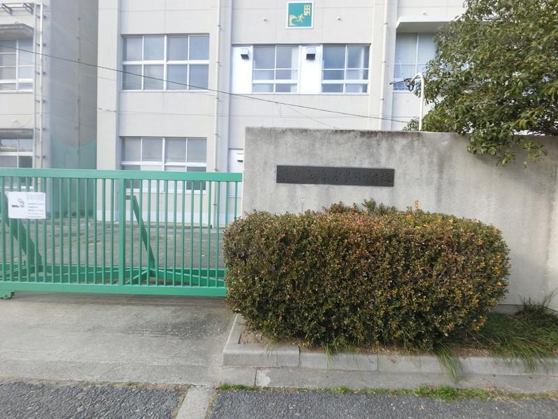 浜寺東小学校まで643m