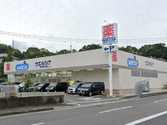 ウエルシア堺泉田中店 徒歩17分