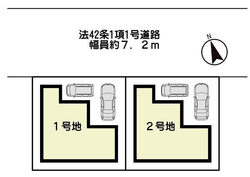 ◎宅配BOX付き機能門柱 ◎カウンターキッチン ◎和室あり