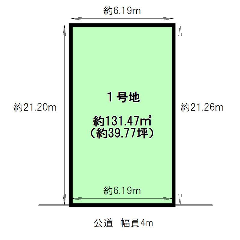 土地面積約39.77坪!南向きで陽当たり良好♪建築条件ございません!