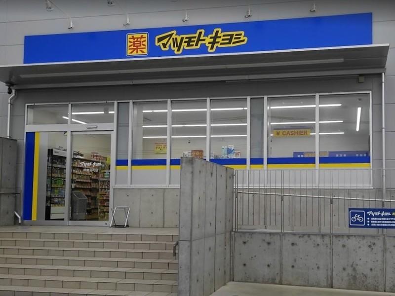 マツモトキヨシ堺南島町店まで582m 徒歩8分