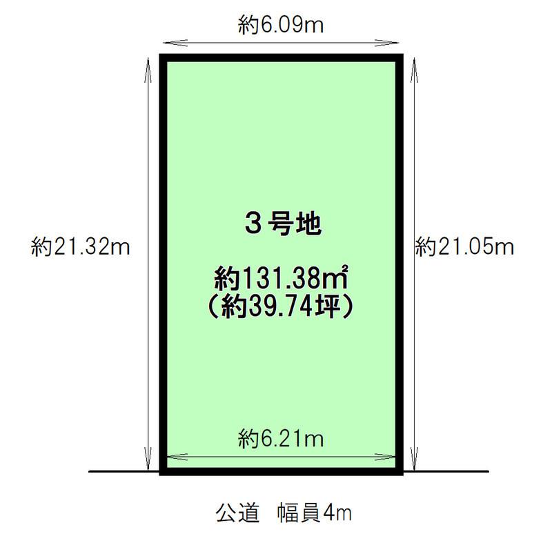 土地面積約39.74坪!南向きで陽当たり良好♪建築条件ございません!