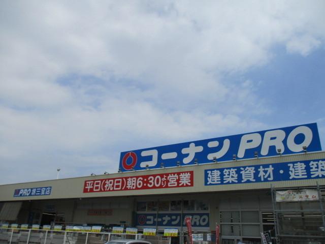 コーナンPRO堺三宝店まで1627m 徒歩21分