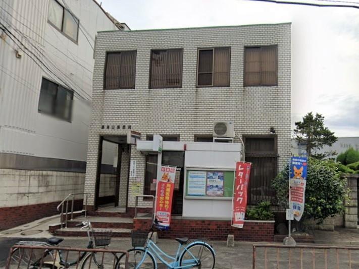 堺海山郵便局まで919m 徒歩12分