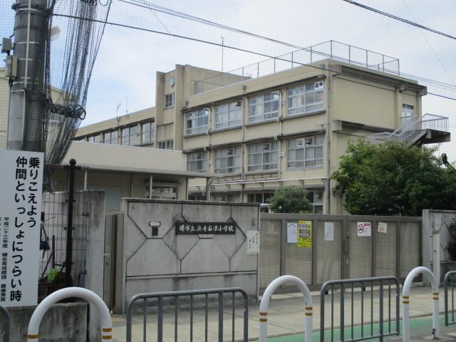 浜寺石津小学校1135m
