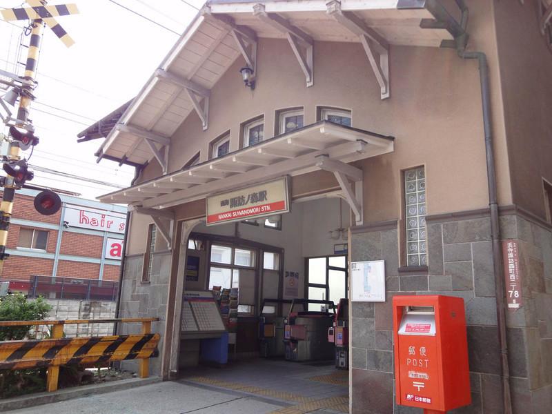 南海本線「諏訪ノ森」駅 徒歩9分