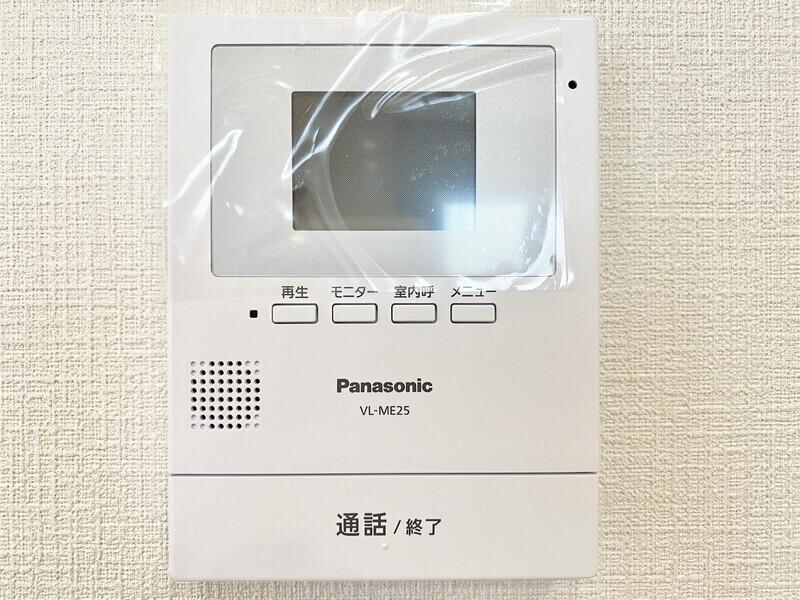 【テレビモニター付きインターホン】