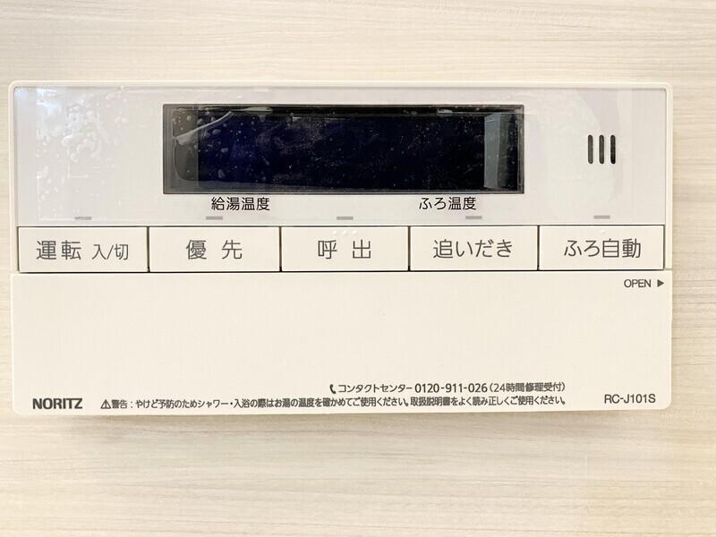 【追炊き機能付給湯器パネル】