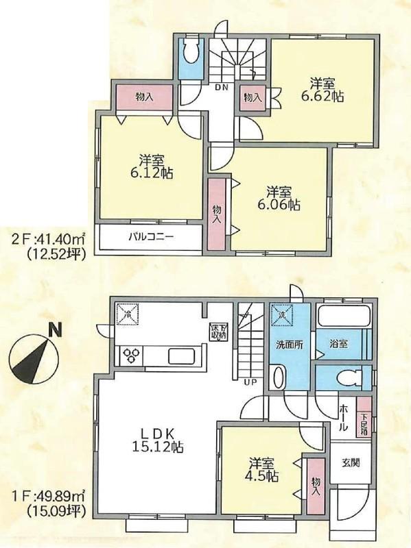 【間取図】敷地面積129.45�u(約39.15坪)使い勝手のよい4LDKです!駐車スペース2台OK!