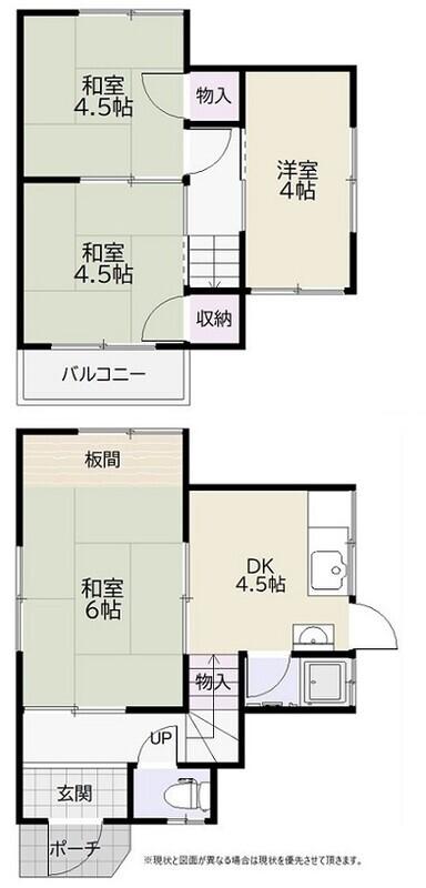 【間取図】◆4DK ◆初めてのお住まいにいかがでしょうか