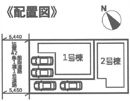 耐震等級3(最高等級)LDK20帖以上の広々としたリビング!TVモニター付きインターフォン有。