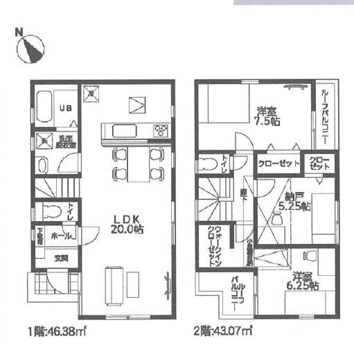 南海高野線「堺東」駅まで徒歩約13分。駐車スペース2台。小屋根裏収納付き。2面バルコニー。