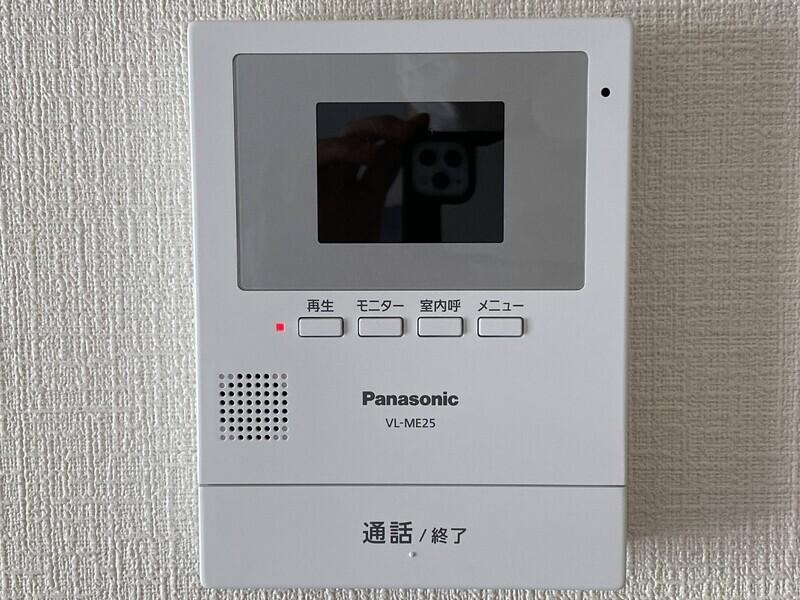 【TVモニター付きインターホン】