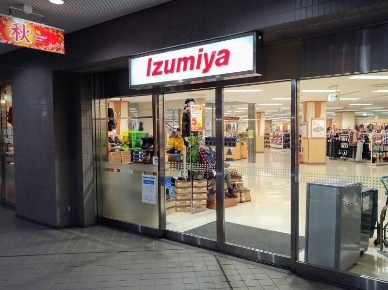 イズミヤ阪和堺店まで720m 食品・衣料・住居用品などの生活必需品を取扱う地域に密着したお店づくりを行っています。営業時間:食料品/9:00〜23:00