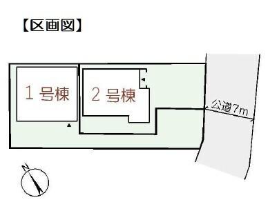 【全体区画図】
