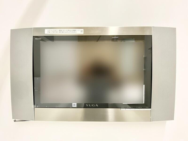 【浴室テレビ】