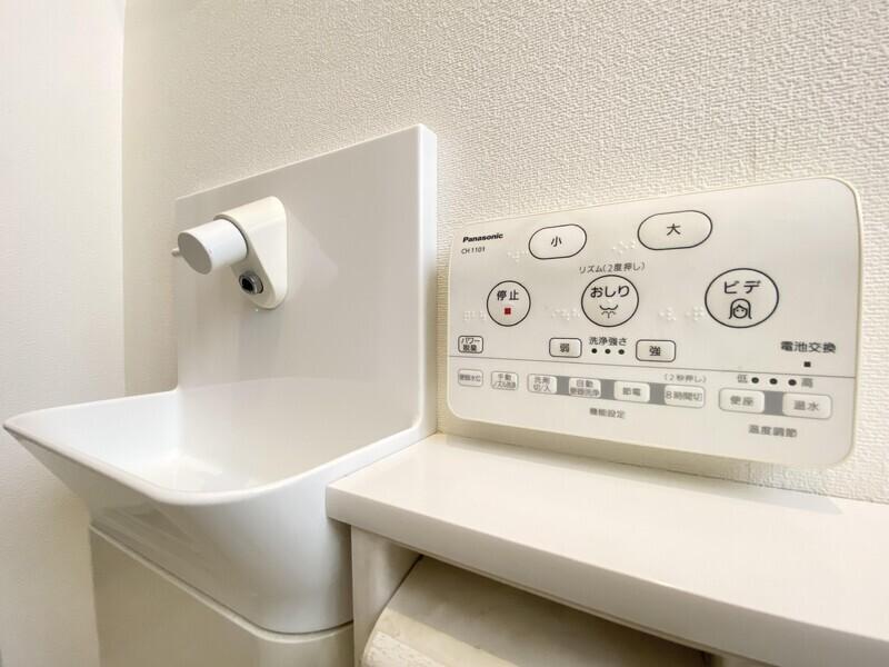 【トイレ/独立洗面台】独立洗面台があれば小さなお子様もしっかりと手洗いできますね♪何かと大変な時期をご家族皆で乗り切りましょう♪