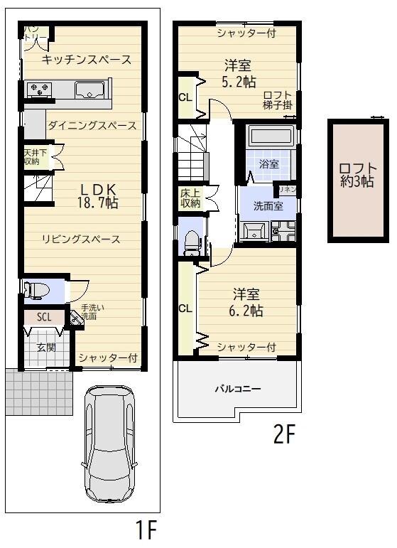 【間取り図】ゆとりたっぷりの2LDK♪LDKはゆったり18.7帖です♪全居室に照明とカーテンレールが備わっています♪