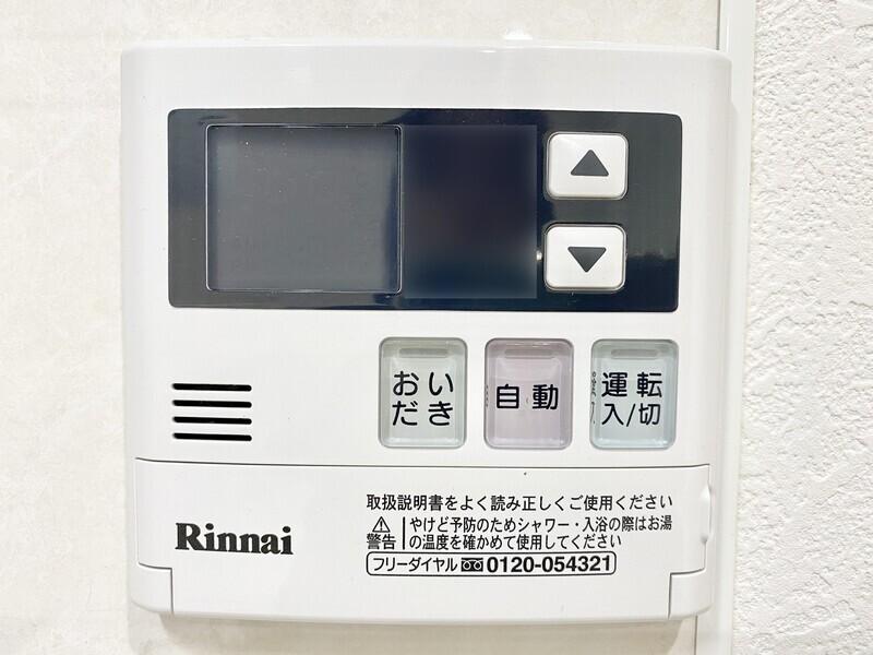 【追い炊き機能付給湯器リモコン】