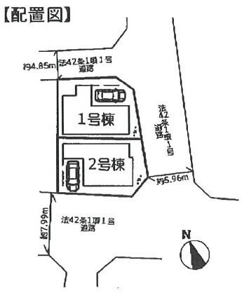 【区画図】2WAYアクセス♪全2区画♪南海本線「湊」駅まで徒歩9分♪南海本線「堺」駅まで徒歩16分♪