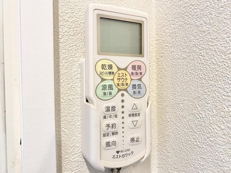 【浴室乾燥機/ミストサウナ】