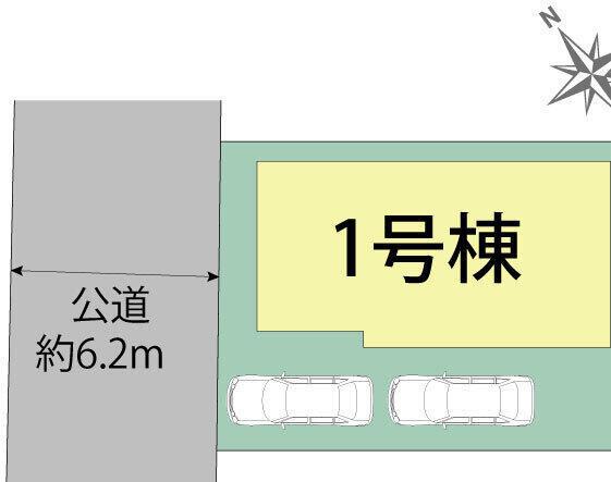 【区画図】◎スーパー・病院・学校が近く便利な生活環境♪◎駐車スペース2台可能です◎フラット35S可能物件です