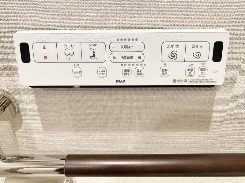 【トイレリモコン/手摺り】