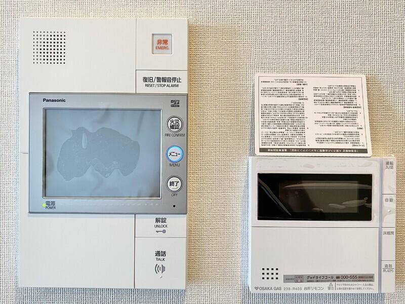 【テレビモニター付きインターホン/床暖房/給湯器パネル】