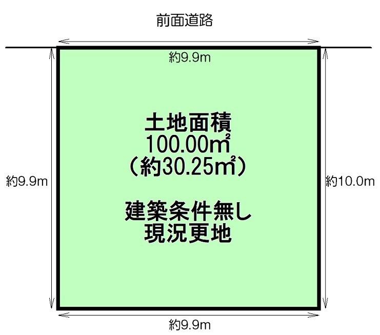 土地面積約30.25坪◆建築条件ございませんのでお好きなハウスメーカー・工務店で建築できます!