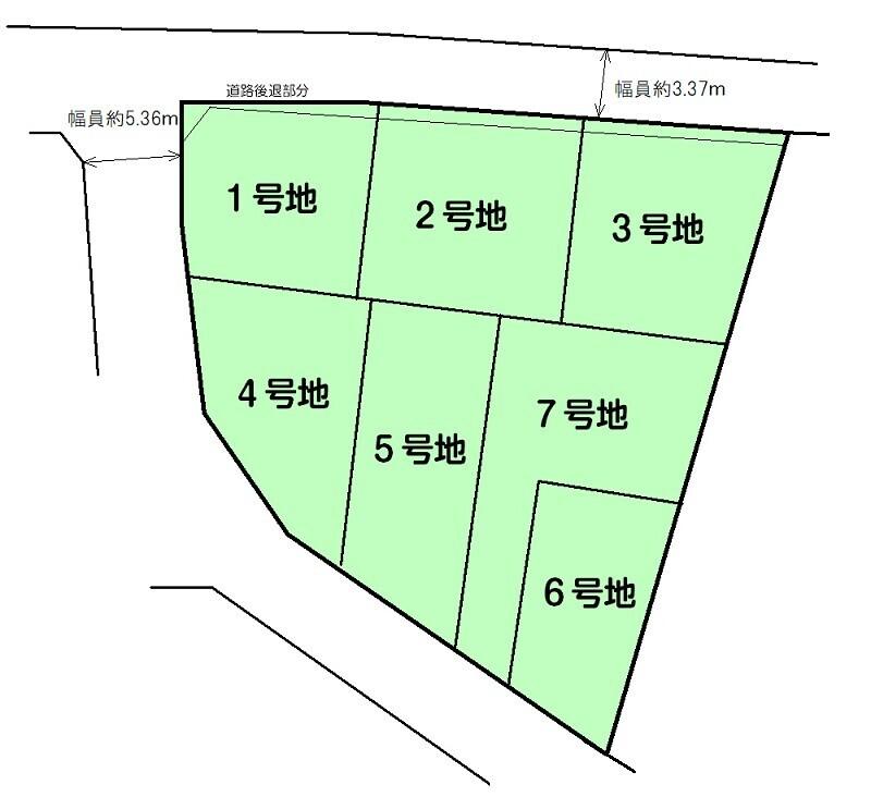 【全7区画】