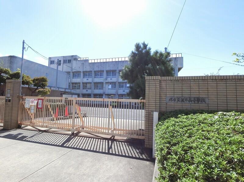 堺市立深井西小学校まで580m 徒歩約8分