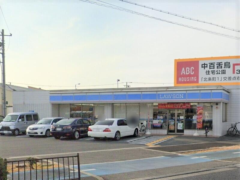 ローソン堺深井北町店まで440m 徒歩約6分