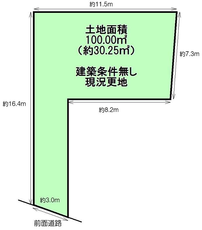 土地面積約32.51坪◆建築条件ございませんのでお好きなハウスメーカー・工務店で建築できます!